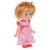 Кукла Карапуз Маша и Медведь Маша День рожденья, 25 см, 83033HB, купить за 1 255руб.