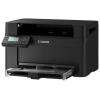 Лазерный ч/б принтер Canon i-SENSYS LBP113w (настольный), купить за 8 985руб.
