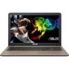 Ноутбук Asus X540LA-XX1007T , купить за 26 490руб.