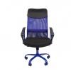 Кресло офисное Chairman 610 CMet чёрное/синее, купить за 5 145руб.