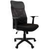 Компьютерное кресло Chairman 610 LT Россия 15-21 черное, купить за 4 445руб.