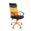 Кресло офисное Chairman 610 CMet чёрное/оранжевое, купить за 5 260руб.