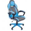 Игровое компьютерное кресло Chairman game 20 (7025817), серый/голубой, купить за 8390руб.