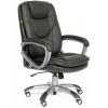 Компьютерное кресло Chairman 668 pu 0007 черное, купить за 7975руб.