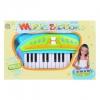 Электропианино (синтезатор) Наша Игрушка Music Station, 25 клавиш, Б48719, купить за 2 040руб.