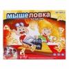 Настольная игра Наша Игрушка Ловкость Мышеловка (Y18723106), купить за 765руб.