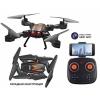 Квадрокоптер От Винта SPY. Видео камера 480Р  WiFi. FPV on-line (складная конструкция), купить за 5 490руб.
