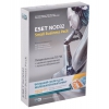 ESET NOD32 SMALL Business Pack newsale for 10 user, купить за 7 555 руб.