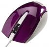 Мышку Hama Cino Optical Mouse, пурпурный, купить за 735руб.