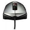 Asus GX1000 Eagle Eye Mouse, серебристая, купить за 3 665руб.