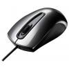 Мышку Asus UT200 USB, серая, купить за 915руб.