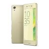 Смартфон Sony Xperia X DS F5122, зелено-золотистый, купить за 31 245руб.
