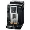 Кофемашина De Longhi ECAM 23.210 черная, купить за 26 000руб.