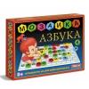 Товар для детского творчества Мозаика Стеллар Азбука 1003, купить за 465руб.