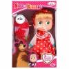 Кукла Карапуз Маша и Медведь (Маша озвученная) 15см в платье в горох 83030B, купить за 715руб.