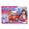Настольная игра Русский Стиль Бизнес-леди (3986), купить за 325руб.