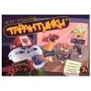 Настольная игра Десятое королевство Тарантинки (02717) игра-угадайка, купить за 325руб.