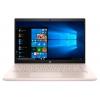 Ноутбук HP Pavilion 14-ce1007ur , купить за 41 310руб.