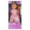 Кукла Карапуз (14666PRI-RU) принцесса София (46см) розовая, купить за 2 125руб.