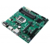 Материнскую плату Asus Prime Q370M-C Soc-1151, DDR4, mATX, SATA3, 1xLAN-Gbt, USB 3.1, купить за 9125руб.
