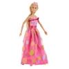 Кукла Карапуз Принцесса София Весёлый День Рождения, 29 см, 99075-S-AN, купить за 845руб.