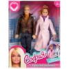 Кукла Карапуз София с семьёй (в осенней одежде и с сумочкой) 29 см, 99162-S-AN, купить за 1 990руб.