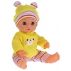 Кукла Карапуз Пупс 20 см, Y20DP-NN-RU (3 функции), купить за 660руб.