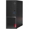 Фирменный компьютер Lenovo V530s-07ICB (10TXS02Q00), черный, купить за 25 770руб.