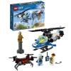 Конструктор LEGO Город 60207 Воздушная полиция: погоня дронов, купить за 1 470руб.