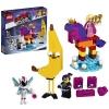 Конструктор LEGO Movie 2 (70824) Познакомьтесь с королевой Многоликой Прекрасной, купить за 1 499руб.