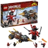 Конструктор LEGO Ninjago 70669 Земляной бур Коула (для мальчика), купить за 3 770руб.
