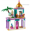Конструктор LEGO (41161) Принцессы Дисней Приключения Аладдина и Жасмин во дворце, купить за 2 270руб.