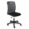 Кресло офисное Tetchair BESTO , черный/серый, купить за 3 690руб.