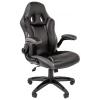Компьютерное кресло Chairman game 15 чёрный/серый (7022780), купить за 6 925руб.