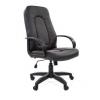 Компьютерное кресло Chairman 429 (7007095) черно-серое, купить за 5 104руб.