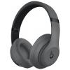 Beats Studio3 Wireless серые беспроводные, купить за 19 870руб.