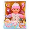 Кукла Наша Игрушка Миша Хохотун (Д49017), пьет из бутылочки, смеется, купить за 1 445руб.