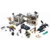 Конструктор Lego  Супер Герои Битва на базе Мстителей (76131), купить за 6 320руб.