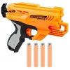 Оружие игрушечное Бластер Hasbro Nerf N-Strike Элит Квадрант (E0012), купить за 1 090руб.