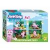 Пазл Step puzzle Мельница Лунтик (70153) 4 в 1, купить за 310руб.