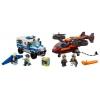 Конструктор LEGO City 60209 Воздушная полиция: Кража бриллиантов (для мальчика), купить за 3 670руб.