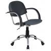 Компьютерное кресло Метта MA-70 AL №21,серое, купить за 3 655руб.