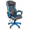 Кресло офисное Chairman game 22 экопремиум, серо-голубое, 7023922, купить за 10 385руб.