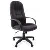 Кресло офисное Chairman 685 TW-11 черный (1173446), купить за 5 450руб.