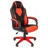 Кресло офисное Chairman game 17 экопремиум, черно-красное, 7024560, купить за 6 100руб.