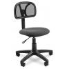 Кресло офисное Chairman 250 C-2 (7014781), серое, купить за 2 385руб.