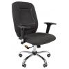 Кресло офисное Chairman 888 С-2 серый 7023830, купить за 7 820руб.