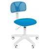 Кресло офисное Chairman 250 TW (7022787), голубое с белым, купить за 2 655руб.