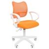 Кресло офисное Chairman 450 LT белый пластик TW-16/TW-66 оранжевый (7019777), купить за 4 205руб.