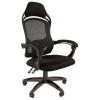 Игровое компьютерное кресло Chairman game 12 (7016630) черное, купить за 9 495руб.